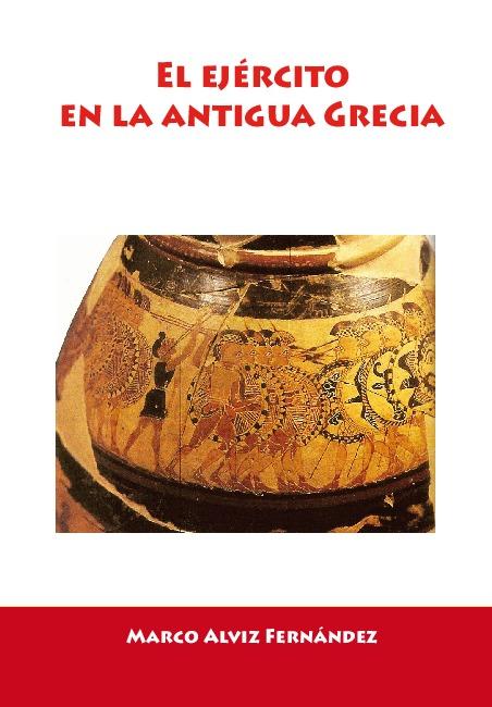 El ejército en la antigua Grecia