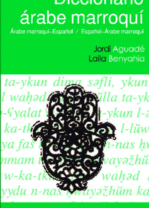 Diccionario árabe marroquí - español
