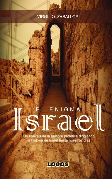 El enigma Israel