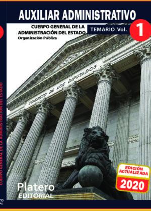 Auxiliar Administrativo del Estado Temario Volumen 1