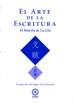 El arte de la escritura. El Wen Fu de Lu Chi