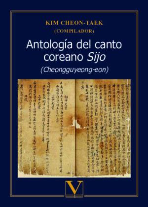 Antología del canto coreano Sijo