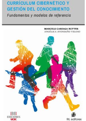 Currículum cibernético y gestión del conocimiento: fundamentos y modelos de referencia